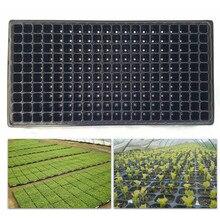 1pc Storage 200 Cell Plant Grow Organic Nursery Pots Multi-Function Plant Propagation Planting Seedings Seedling Tray HOT sale