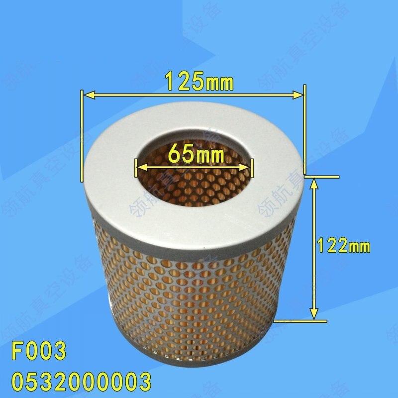 Fabriqué en chine filtre à air 0532000003 pour 63/100 type pompe à vide FE003
