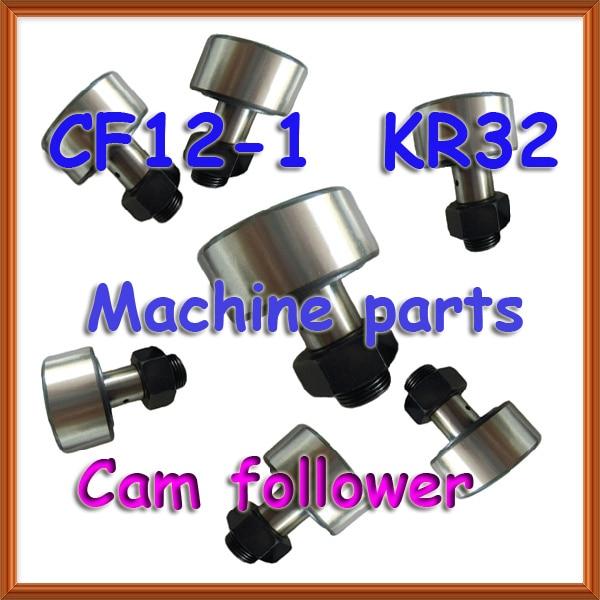Штифт вала колеса серии M12 x 1 5 CF12 KR32 KRV32 игольчатый подшипник bearing shaft bearing bearingbearing