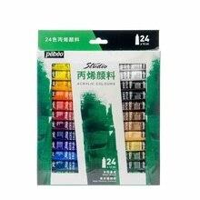 Kostenloser versand Französisch Pébéo 24 farbe 12 ml beruf acryl malerei pigmente set