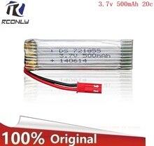 3.7 V 500mAh li-polymère Lipo batterie pour Udi U815A U818A WLtoy V959 V929 Syma S032G Lipo batterie 3.7 V 500 mah JST plug 20 pièces/lot