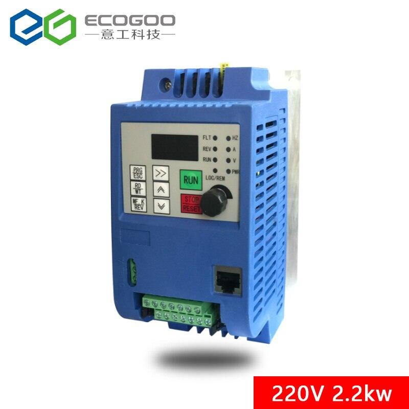 CE 4kw 220v AC التردد العاكس مرحلة واحدة المدخلات 3 مرحلة الانتاج ac محركات/تردد تحويل
