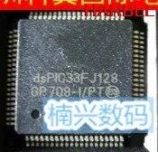 dspic33fj128gp708 ipt tqfp80 dspic33fj128gp708 controller