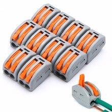 Connecteur à 2 fils reutilisable lot de 10   Levier à ressort, Push Fit, Terminal à conducteur 30A 2 broches