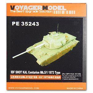 KNL HOBBY modelo viajero PE35243 centurión israelí MK.5/1 Schott. Kit de actualización del tanque de batalla principal de Carl