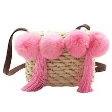 Beach Bag Bohemian Handmade Knitted Travel Crossbody Shoulder Bags Women Bag Straw Bags Box Rattan Tassel