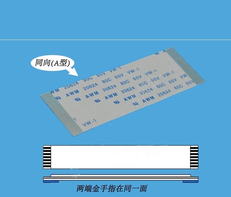 Бесплатная доставка 20 шт Ffc гибкий кабель шаг 0,8 мм 6pin-36pin 150 мм A Тип кабеля для экрана