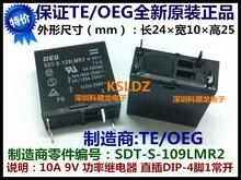 TE TYCO OEG  SDT-S-109LMR2 SDT-S-109LMR DIP-4 10A 9VDC Power Relay original New