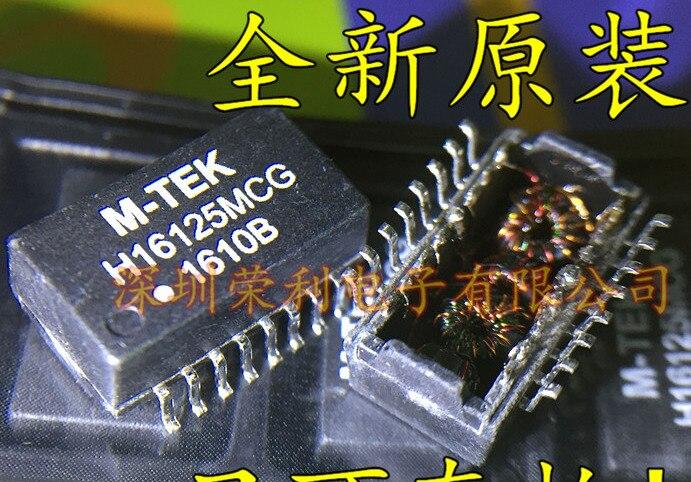 Nuevo y original H16125MCG H16125 SOP16
