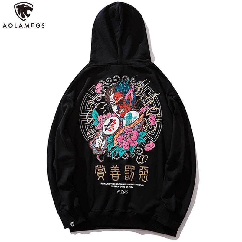 Aolamegs sudaderas con capucha de los hombres chino pintura impresa de los hombres suéter de moda lazo Sudadera con capucha Hip Hop par Streetwear otoño