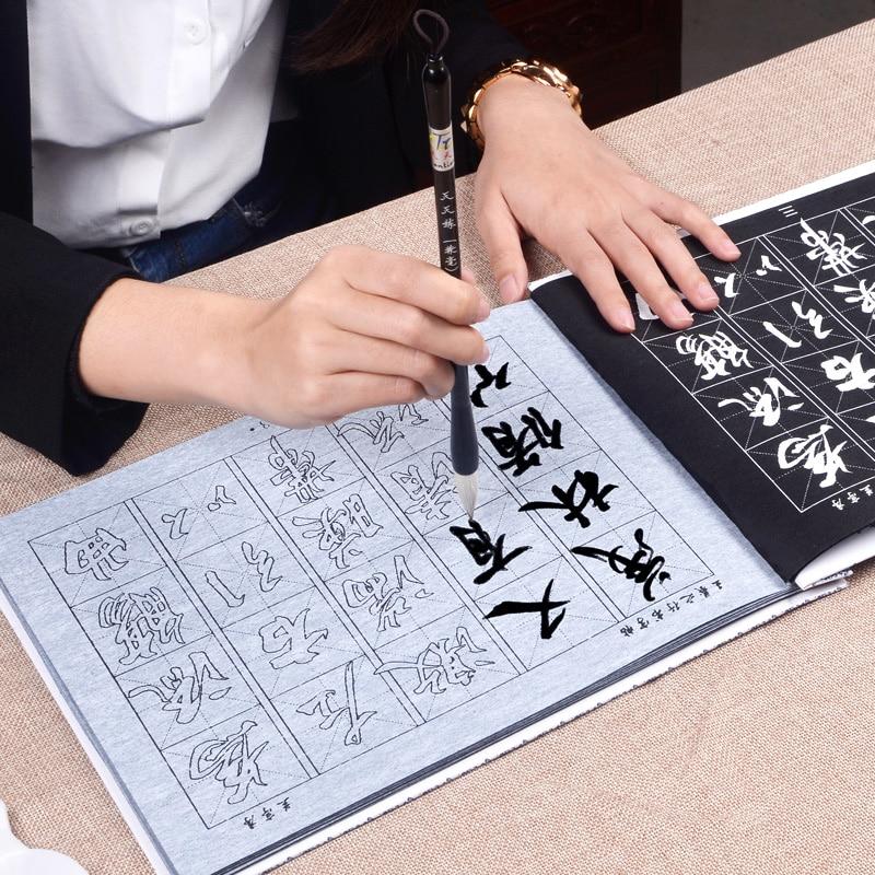Caligrafia chinesa copybook água escrita pano caligrafia escova caneta prática caneta resto caligrafia escrita xuan papel