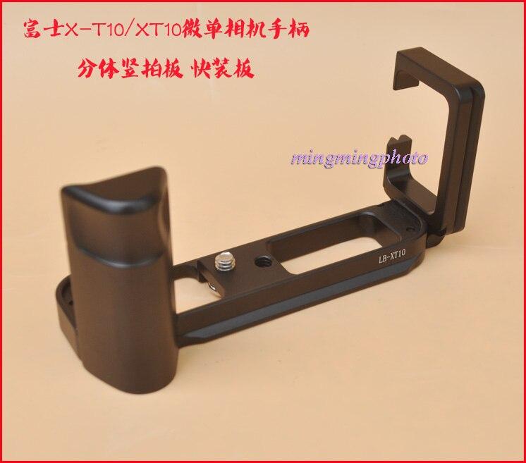 Pro Vertical tipo L soporte trípode de liberación rápida placa Base mango de agarre para cámara Fujifilm Fuji XT10 X-T10 XT20 XT-20