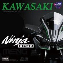 Meng modèle 1/9 MT-001s Kawasaki Ninja