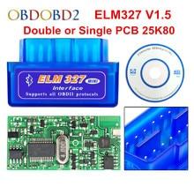 Super Mini ULME 327 Bluetooth V 1,5 PIC18F25K80 Mini ELM327 1,5 OBD2 Auto Diagnose Werkzeug Unterstützung J1850 Protokolle Freies Schiff