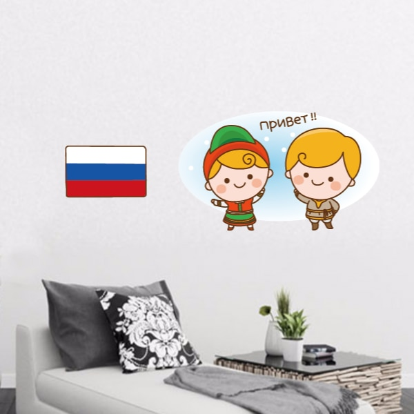 Muñeca de felicitación Rusia ilustración de moda decoración de la boda vinilo adhesivo impermeable para pared dormitorio empapelado pared calcomanía