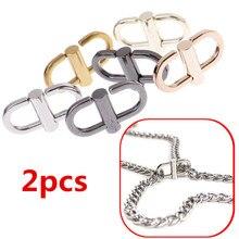Sacs à main en métal 5 couleurs, 2 pièces, bandoulière chaîne réglable, boucle raccourcie, crochet, accessoires de quincaillerie