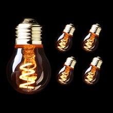 G45 ampoule à lumière LED en verre ambré 3 W Dimmable Edison LED ampoule à Filament en spirale 2200 K E26 110 V E27 220 V éclairage domestique décoratif