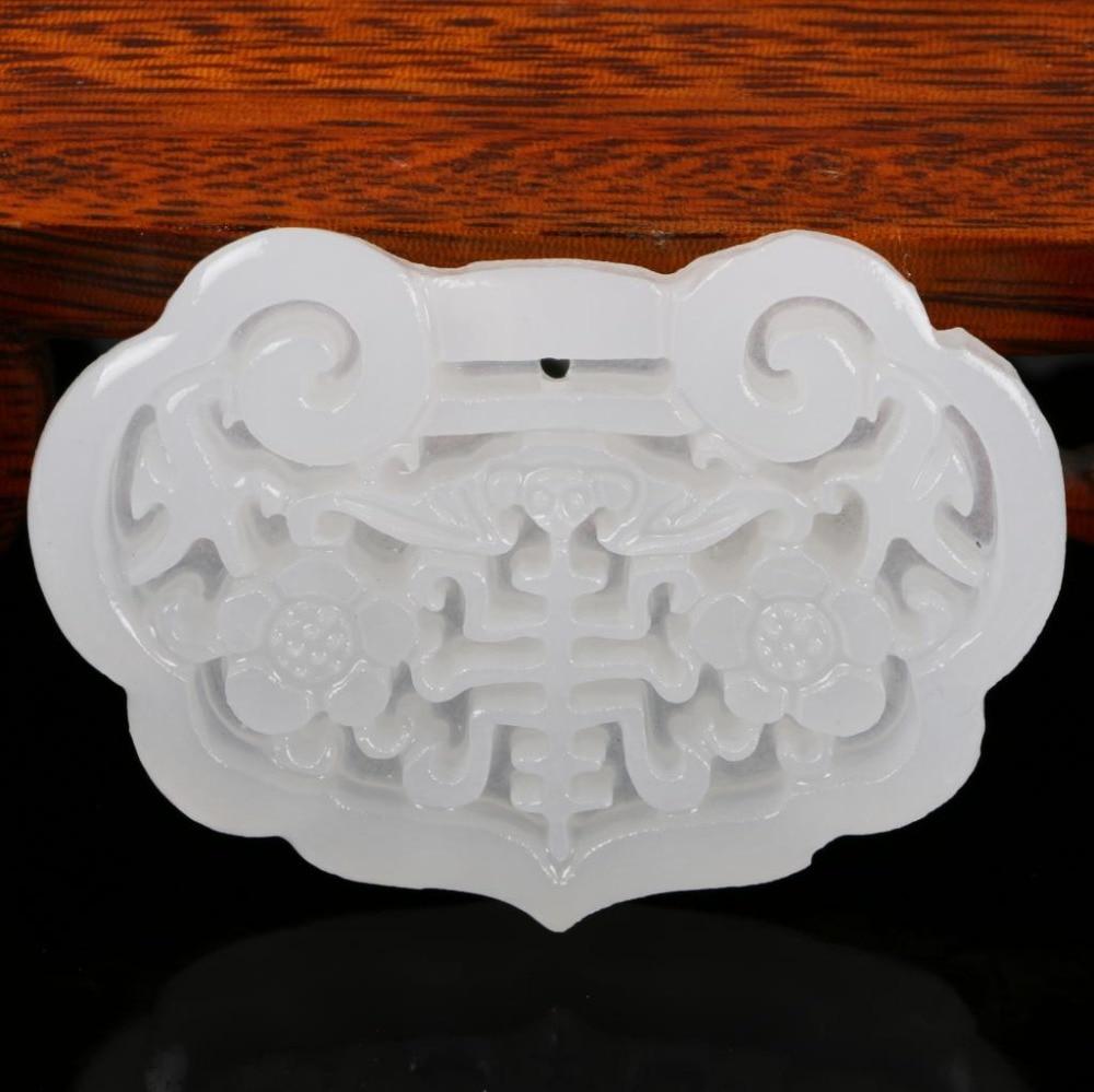 Afghanistan white jade pendant Fupai genuine blossoming hollow Afghanistan white jade card lock