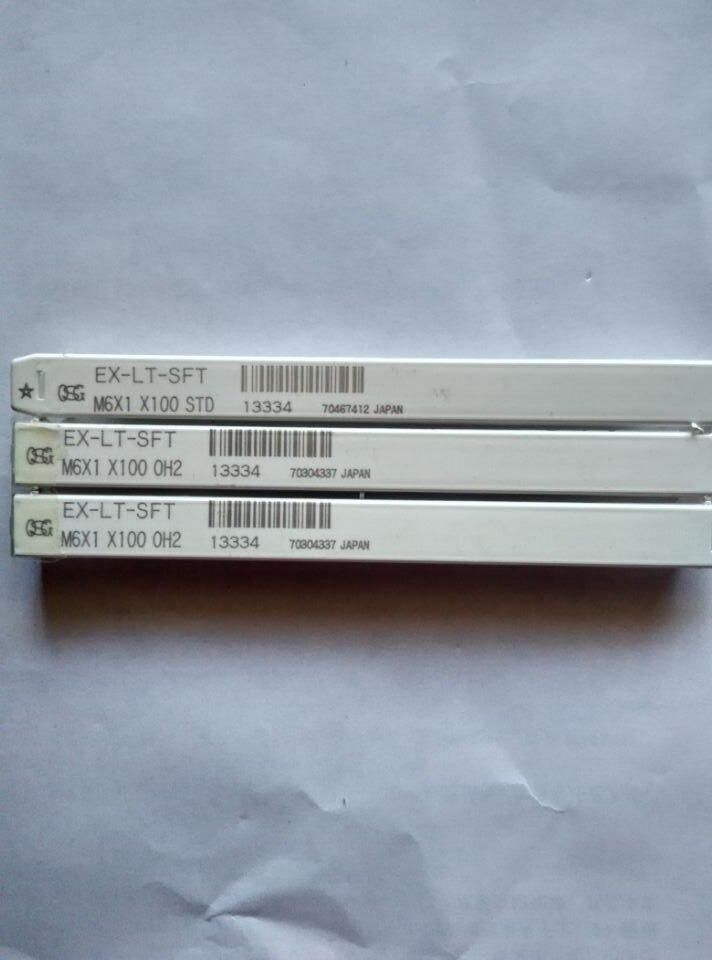 9PCS THREADING TORNEIRAS 13334 EX-LT-SFT OH2 M 6X1X100