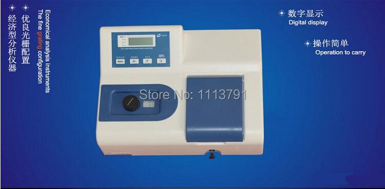مقياس الطيف الضوئي بالأشعة فوق البنفسجية ، مقياس الطيف المرئي للمختبر ، 220 فولت ، الطول الموجي 320-1020 نانومتر ، موديل 722N