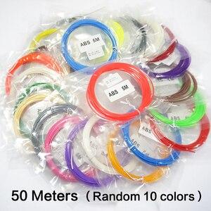 3D Printer Filament 3D Pen ABS 50 Meters 10 Colors 3D Printer Pen Filament Birthday Gift 1.75mm 3D ABS Filament Extruder Gadget