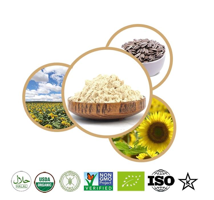 100% Natural Sunflower Lecithin