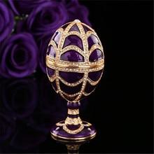 QIFU Vintage violet Faberge oeuf Style bibelot boîte pour cadeau de décoration intérieure