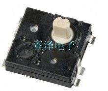 Clé de navigation ITT française 20 pièces/lot   Commutateur à cinq directions, interrupteur multidirectionnel 8*8*5, interrupteur à bascule TPA511G avec clé sélectionnée