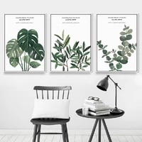 nordic watercolor green plants decorative painting wall art pictures for living room home decoration canvas poster and prints