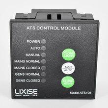 ATS106 générateur de module de commande   Commutateur de transfert automatique ats, contrôleur de générateur intelligent