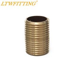 LTWFITTING латунные трубы закрыть ниппель фитинг 1/2