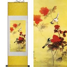 Peinture artistique chinois traditionnelle de qualité supérieure   Décoration de bureau, pour la maison, peinture chinoise doiseaux, jeu dans la peinture imprimée par larbre