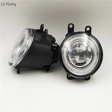 Автомобильная проблесковая 2 шт. светодиодный Ангельские глазки туман светильник лампа DRL Дневной светильник 2 функции дневные ходовые огни для Toyota Harrier 2014 16