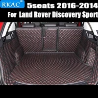 rkac car travel high quality special trunk mats for land rover discovery sport 5seats 2016 2014 durable waterproof boot carpets
