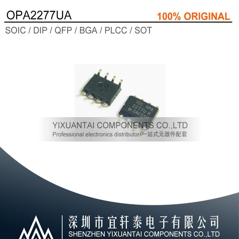10pcs/lot 50pcs/lot 100pcs/lot Free shipping 100% original  OPA2277UA   OPA2277U   2277U   SOP8 недорого