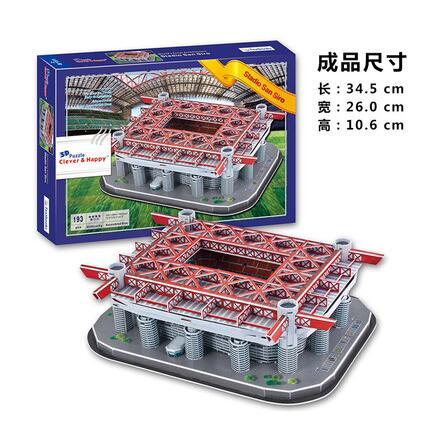 Juego de puzzle candado en 3D DIY, juguete de papel de construcción, modelo de stadio Giuseppe meura San Siro Stadium Milan, equipo de fútbol, juego de regalo de cumpleaños