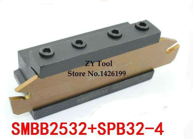 1 قطعة SPB32-4 NC القاطع بار و 1 قطعة SMBB2532 CNC برج مجموعة مخرطة آلة قطع أداة حامل حامل ل SP400 ، ZQMX4N11