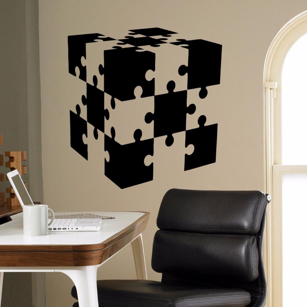 Rompecabezas de cubo pared vinilo etiqueta casa decoración sala de arte mural para habitación adhesivos removibles para pared