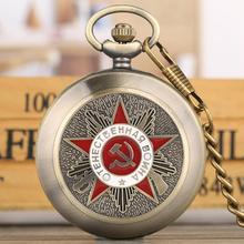 ساعة جيب كوارتز الرياضة الرجال النساء الكلاسيكية ممرضة ساعة حالة الشعار الشيوعي ساعة ساعة الذكور reloj دي bolsillo hombre