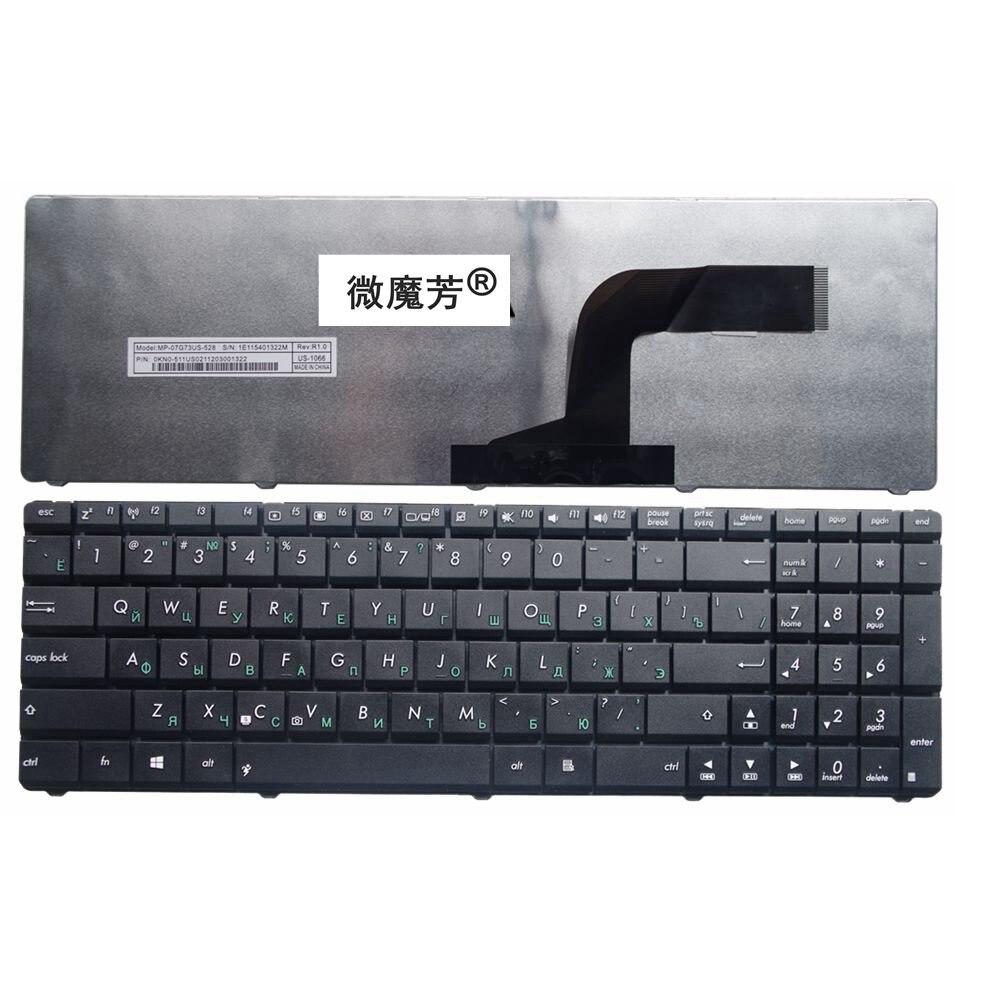RU Black New FOR ASUS G51 k53s MP-09Q33SU-528 V111462AS1 0KN0-E02 RU02 04GNV32KRU00-2 V111462AS1 Laptop Keyboard Russian