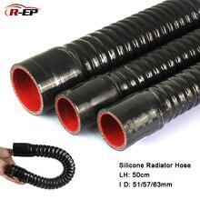 R-EP ID 51 57 63 мм силиконовый гибкий шланг для воды радиатор труба для воздухозаборника высокого давления Высокой Температуры Резиновый Столяр