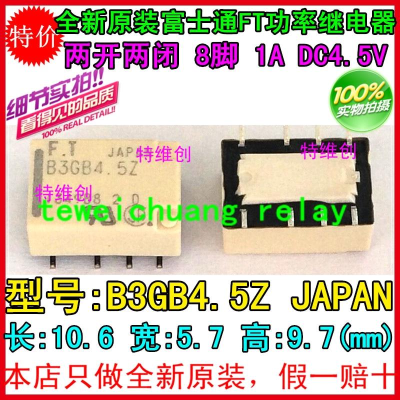 شحن مجاني 100% جديد الأصلي تتابع 10 قطعة/الوحدة FTR-B3GB4.5Z B3GB4.5Z 8pin 1A 4.5V