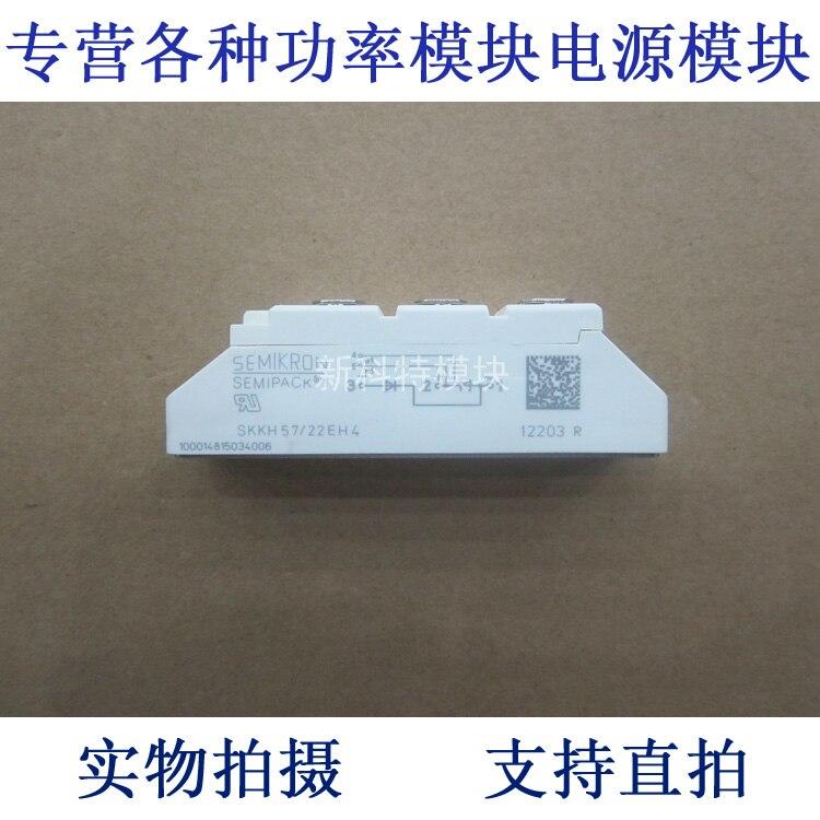 SKKH57 / 22EH4 57A2200V thyristor module