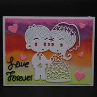azsg romantic love cutting dies for diy scrapbooking decorative card making craft fun decoration 11 49 3cm