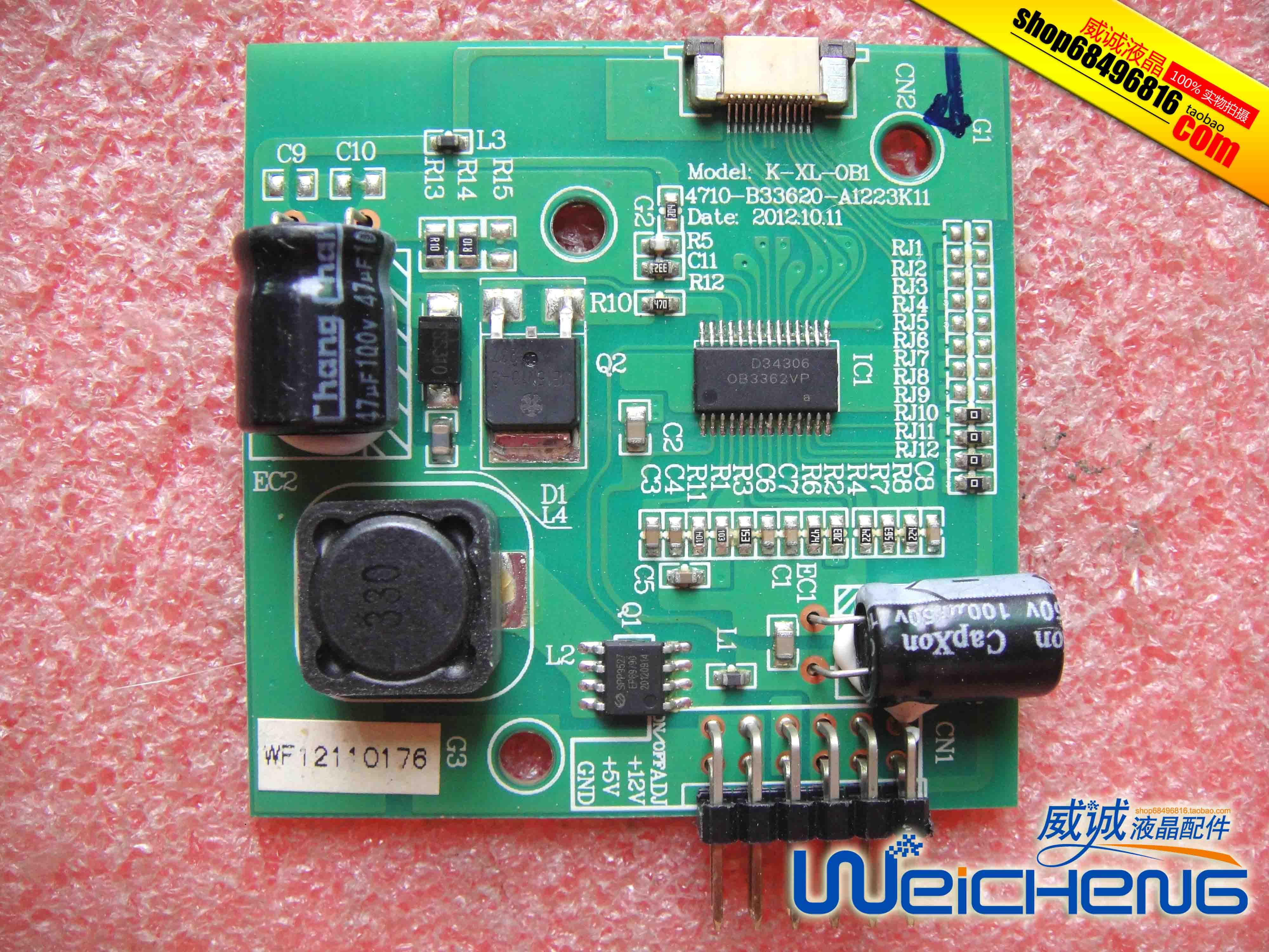 4710-B33620-A1223K11 لوحة الضغط العالي