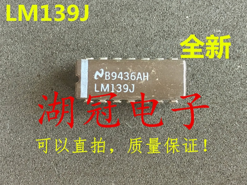 Freeshipping    LM139  LM139J