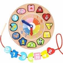 Jouets éducatifs en bois formes tri enseignement horloge laçage perles jeux fabrication de bijoux pour les enfants