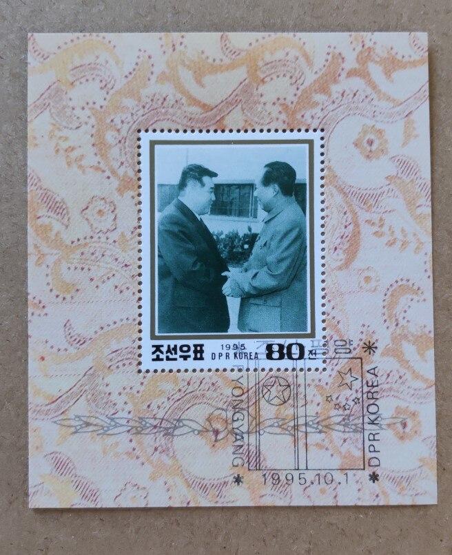 Kim il sung e presidente mao 1995 dprk coreia miniatura folha de postagem selos coleção