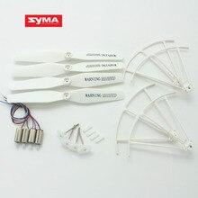 SYMA X5UC X5UW RC drone Repuesto parts motop motors Principal Protector propeller gear helicopter sp