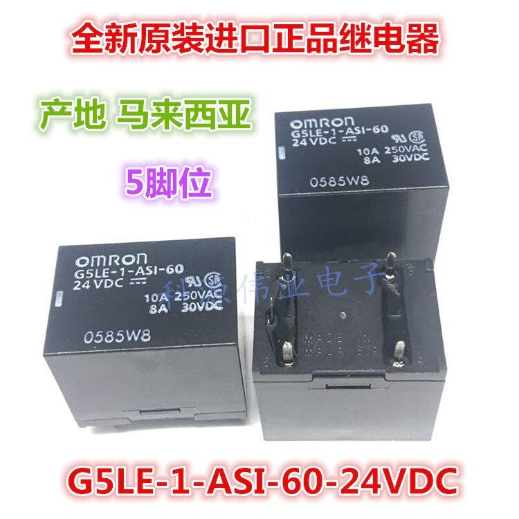G5LE-1-ASI-60-24VDC 24VDC 5 pies de G5LE-1-24V